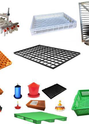 Обладнання та комплектуючі для інкубації