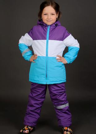 Демисезонная куртка''Бабочка'' для девочек от 3 до 7 лет.