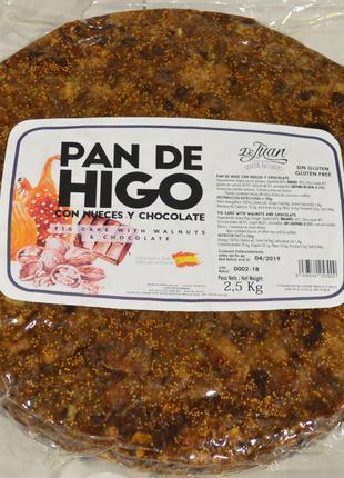 Інжирний Іспанський хліб з грецьким горіхом та шоколадом 2,5 кг