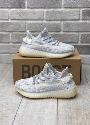 Adidas yeezy boost 350 grey reflective ♦ женские кроссовки ♦ в...