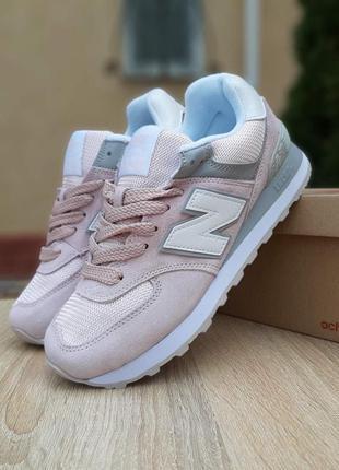 New balance 574 🔺 женские кроссовки нью беланс