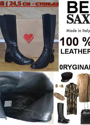 Классические кожаные сапоги от итальянского бренда  ве -sах/vi...