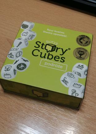 Story Cubes Путешествия Настольная игра