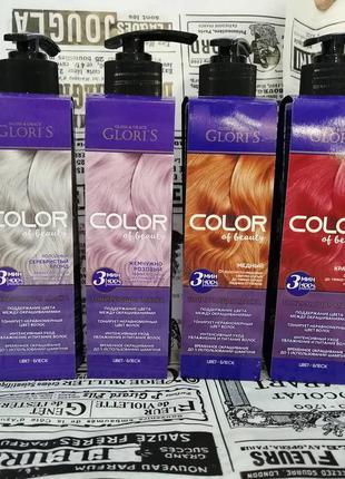 Тонирующая маска для волос  glori's color of beauty hair mask