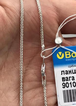 Цепь серебряная 50 см цепочка 901073030