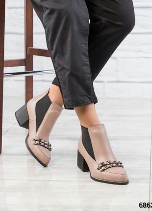 ❤ женские бежевые весенние деми кожаные ботинки на байке ❤