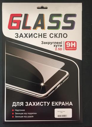 Стекло iPad 2/3/4 (0.3 мм, 2D)