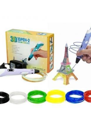 Качественный ABS пластик для 3D ручки 5 м