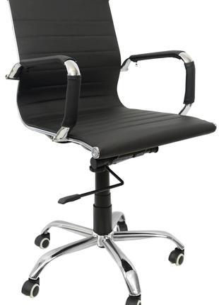 Офісне крісло Bonro B-605 Black