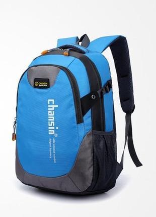 Рюкзак ортопедический 339