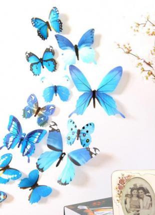 Интерьерные наклейки Бабочки 3D, 12 шт.