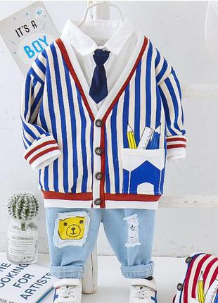 Крутейший костюм-тройка мальчику