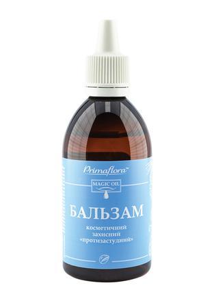 Защитный бальзам против простуды.