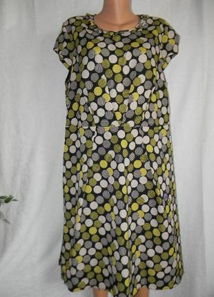 Красивое платье большого размера tu