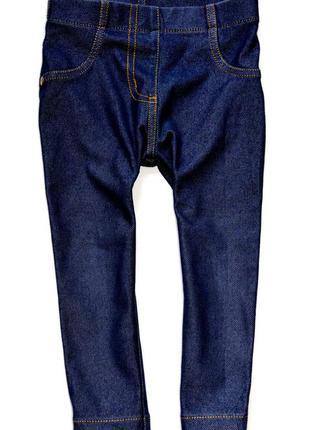 Next. леггинсы  под джинсы. 12-18 мес. рост 86 см