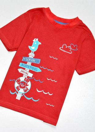 George . футболка терракотовая с морской смешной тематикой.  2...