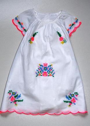 Tu.очень нежное и нарядное платье с вышивкой на бодике. 12-18 ...