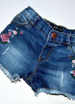 Denim co. супер модные джинсовые шорты с вышивкой и бахромой. ...