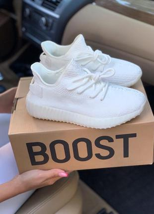 Шикарные кроссовки 🍒adidas yeezy boost 350🍒
