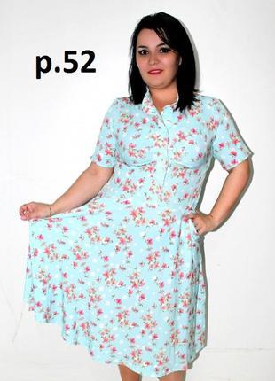 Платье летнее из очень тонкой ткани супер софт, юбка клешь, р....