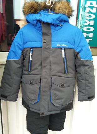 Зимний костюм 6-8 лет