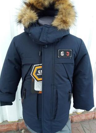 Зимняя куртка для мальчика 98- 104,  рост