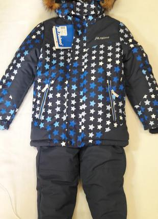 Зимний костюм мальчик 104-110 рост