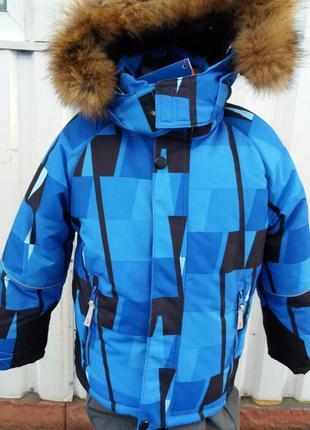 Зимний костюм для мальчика 128  рост