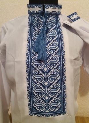 Вышиванка для мальчика синяя от 3 до 7 лет