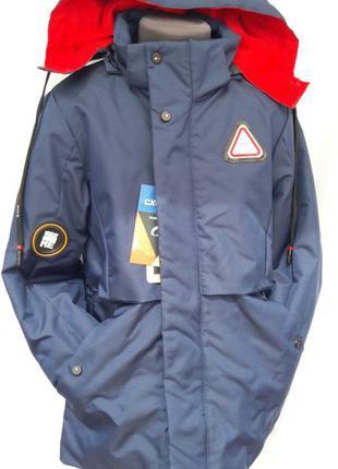 Куртка парка демисезонная синяя 104- 128 рост