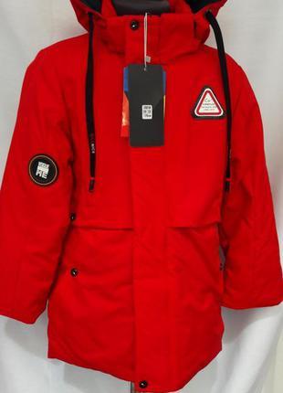 Куртка парка демисезонная красная 104- 128 рост