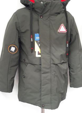 Куртка парка демисезонная хаки 104- 128 рост
