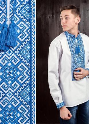 Мужская вышиванка синяя