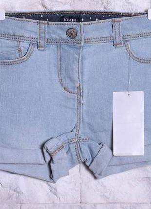 Детские шорты джинсовые kiabi на 3 года