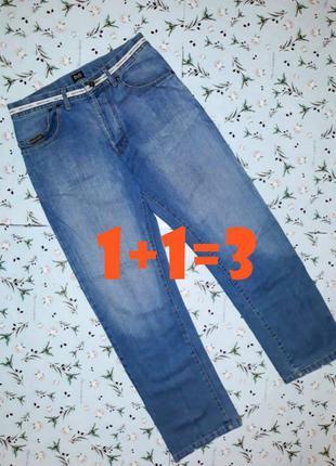 🎁1+1=3 крутые прямые плотные джинсы dolce&gabbana оригинал, ра...