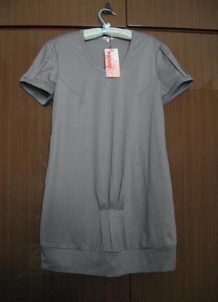Платье для беременных tm genika mamy