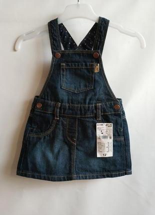 Детский джинсовый комбинезон юбка французского бренда kiabi ев...