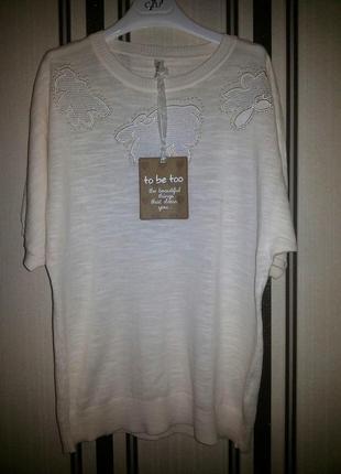 Идеальная футболка блуза айвори италия
