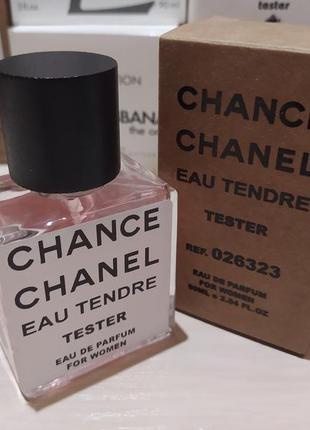 Chanel tendre 50мл