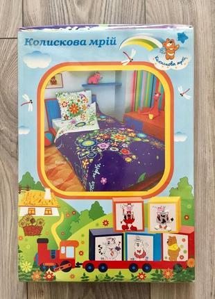 Детский комплект постельного белья в кроватку, бязь,набор