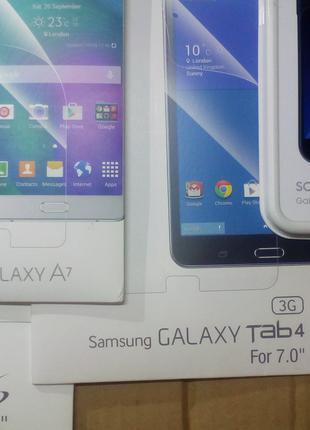 """SAMSUNG GALAXY Tab 4 for 7.0"""" (защитная пленка от SAMSUNG)"""