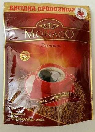 Кофе растворимый Coffee Monaco Premium 130g