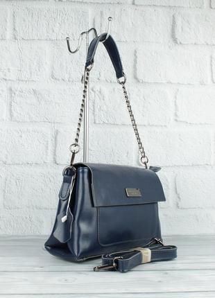Небольшая кожаная женская сумочка мк 1019 синяя на 2 отдела