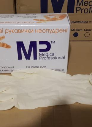 Медицинские латексные перчатки Medical Professional
