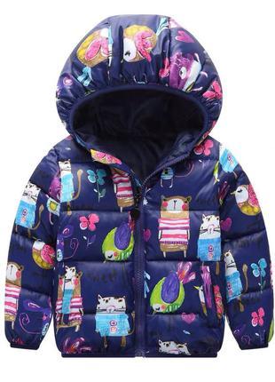 Курточка на девочку 1-1,5 года. Демисезон
