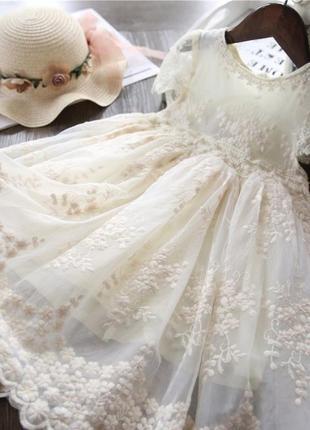 ✍🏻очень красивое нежное платье