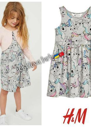 Трикотажное платье платья сукня с единорогами хлопок бавовна о...