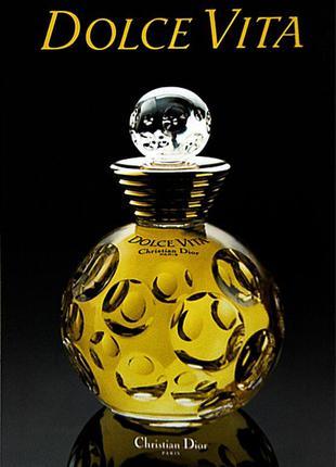 Christian dior dolce vita, оригинал, винтажный парфюм