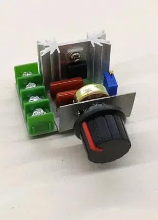Регулятор напряжения 220 вольт 2000Вт