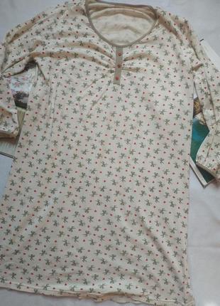 """Ночная рубашка с длинным рукавом с купидонами """"sealine"""""""